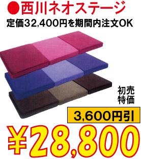 30初売り-16html.png