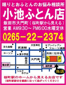 30発売り-2.png