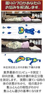 オーダー枕5.png