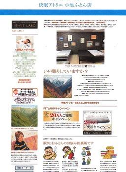 ホームページ 4.jpg