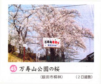 万寿山2018.4.7.jpg