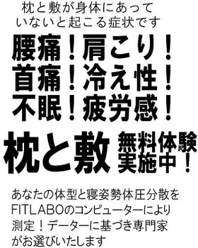 南新聞2.png
