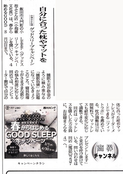 商会チャンネル2.jpg