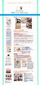 JINBOh-ホームページ タイトル.jpg