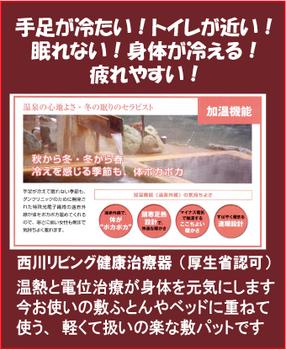 30裏初売り-11.png