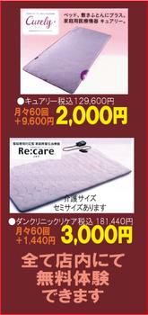 30裏初売り-12.png