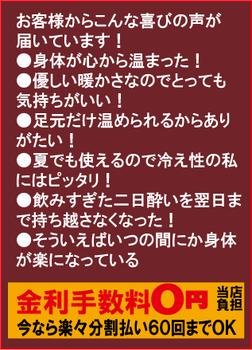 30裏初売り-13.png