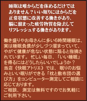 30裏初売り-3.png