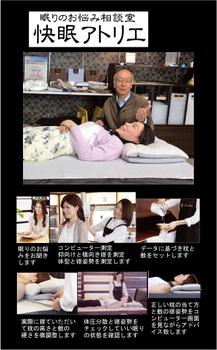 30裏初売り-5.png