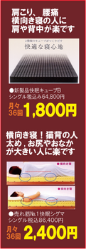 30裏初売り-8.png
