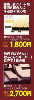 30裏初売り-9.png