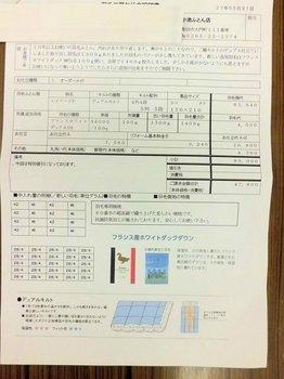 CIMG5416.JPG
