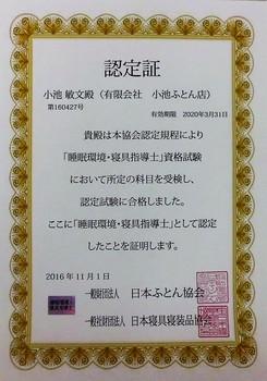 CIMG7539.JPG