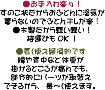 いいこといっぱい-6.png