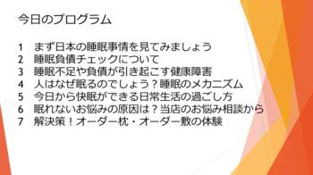 エプソンブログ用プログラム.png