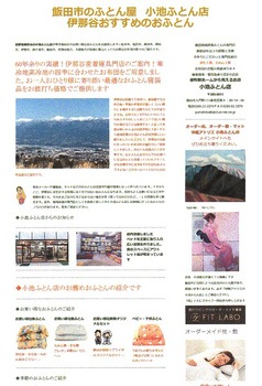 ホームページ 2.jpg