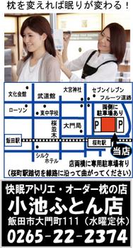 地図と店名05-1.png