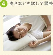 快眠8.jpg