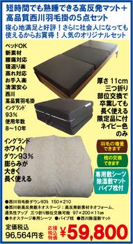 新生活10.jpg