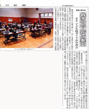 舞台桜ガイド2018,3027.jpg