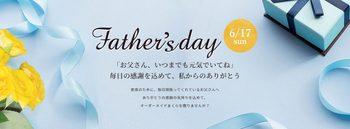 fathersday-1024x379.jpg